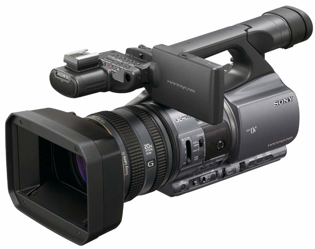 sony professional camera vx2200 price in pakistan sony in pakistan at symbios pk. Black Bedroom Furniture Sets. Home Design Ideas