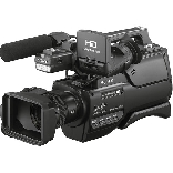 Sony HXR-MC2500 ( HXR MC2500E ) Shoulder Mount AVCHD Camcorder